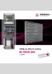 マグネット・クランプ・システム M-TECS 240 ゴム成型用
