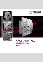 マグネット・クランプ・システム M-TECS 120 樹脂成型用
